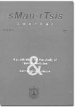 sMan-rTsis Journal Vol. II. No. 2. 2000